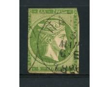 1861 - LOTTO/14404 - GRECIA - 5 l. VERDE MERCURIO - USATO