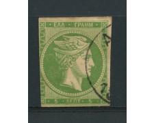 1861 - LOTTO/14405 - GRECIA - 5 l. VERDE MERCURIO - USATO