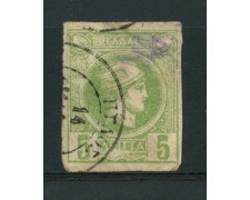 1886/88 - LOTTO/14414 - GRECIA - 5l. VERDE  MERCURIO - USATO