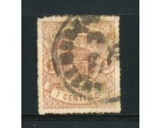 1865/75 - LOTTO/14437 - LUSSEMBURGO - 1 c. BRUNO ROSSO STEMMA - USATO