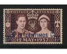 1937 - LOTTO/14483 - MAROCCO INGLESE - NOZZE REALI - NUOVO