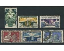 1924/25 - LOTTO/14484 - FRANCIA - ESPOSIZIONE INTERNAZIONALE 6v. - USATI