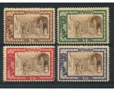 1907 - LOTTO/14486 - ROMANIA - BENEFICENZA 4v. - LING.