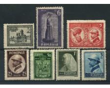1922 - LOTTO/14488 - ROMANIA - INCORONAZIONE RE FERDINANDO I° 7v. - LING.