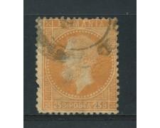 1872 - LOTTO/14490 - ROMANIA - 25 b. ARANCIO - USATO