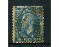 1872 - LOTTO/14492 - ROMANIA - 10 B. BLU - USATO