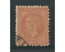 1879 - LOTTO/14494 - ROMANIA - 15 B. ROSSO BRUNO - USATO