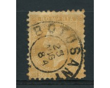 1879 - LOTTO/14495 - ROMANIA 50 B. BISTRO GIALLO  II° TIPO - USATO