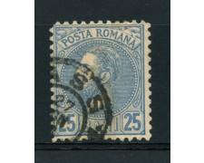 1880 - LOTTO/14496 - ROMANIA - 25 b. BLU - USATO