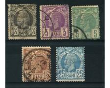 1885/88 - LOTTO/14497 - ROMANIA -  EFFIGIE DI RE CARLO I°  5v. - USATI