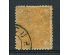 1891 - LOTTO/14498 - ROMANIA - 50B. ARANCIO  - USATO