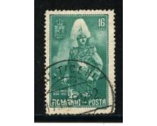 1931 - LOTTO/14501 - ROMANIA - 16 l. CENTENARIO DELL'ARMA - USATO