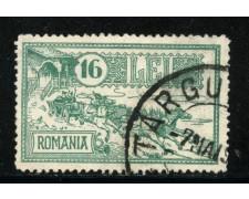 1932 - LOTTO/14506 - ROMANIA - 16l. HOTEL DELLA POSTA - USATO