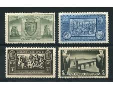 1933 - LOTTO/14507 - ROMANIA - CENTENARIO CITTA' TURNU-SEVERIN 4v. - LING.