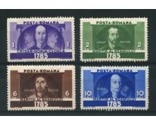 1935 - LOTTO/14508 - ROMANIA - RIVOLTA TRANSILVANIA 4v. - NUOVI