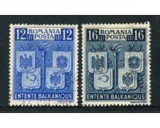 1940 - LOTTO/14516 - ROMANIA - ACCORDO BALCANICO 2v. - USATI