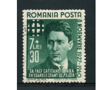 1941 - LOTTO/14521 - ROMANIA - EFFIGIE DI CADREANU - LING.