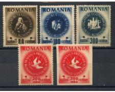 1946 - LOTTO/14528 - ROMANIA - ARLUS 5v. - LING.