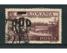 1948 - LOTTO/14534 - ROMANIA - 32l. SOPRASTAMPATO R.P.R. - USATO
