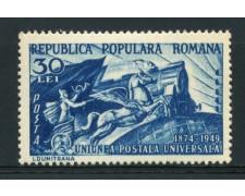1949 - LOTTO/14535 - ROMANIA - 30 l. ANNIVERSARIO U.P.U -  NUOVO