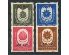 1952 - LOTTO/14536 - ROMANIA - MEDAGLIE SOPRASTAMPATI 4v. - NUOVI