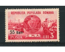 1952 - LOTTO/14538 - ROMANIA - LAVORO E SPORT SOPRASTAMPATO - NUOVO