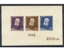 1942 - LOTTO/14544 - ROMANIA - FOGLIETTO EFFIGIE DI MAIORESCU - LING.