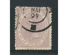1891 - LOTTO/14558 - ROMANIA - 3b. VIOLETTO - USATO