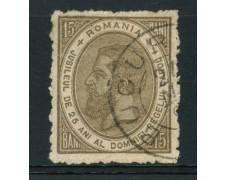 1891 - LOTTO/14559 - ROMANIA - 15b. BRUNO OLIVA - USATO