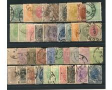 1890/1900 - LOTTO/14560 - ROMANIA - EFFIGIE DI CARLO I° - 40 VALORI USATI