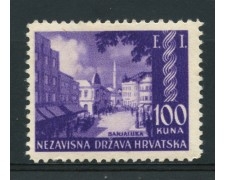 1942 - LOTTO/14605 - CROAZIA - ESP. FILATELICA DI BANJALUKA - LING.