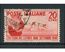 1949 - LOTTO/14701 - TRIESTE A - 20 LIRE FIERA DEL LEVANTE - USATO