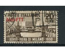 1950 - LOTTO/14702 - TRIESTE A - 20 Lire FIERA DI MILANO - USATO