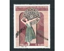 2007 - LOTTO/14792 - REPUBBLICA - FESTIVAL DEI DUE MONDI - NUOVO