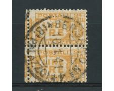 1927 - LOTTO/14849 - REGNO - PACCHI POSTALI 3 LIRE PARTE DESTRA - USATI