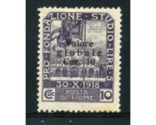 1919 - LOTTO/14909 - FIUME - 10c. VIOLETTO SCURO - LING.