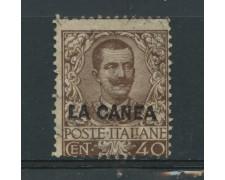 1906 - LOTTO/14931 - 40 CENT. BRUNO - USATO