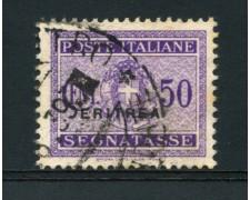 1934 - LOTTO/14961 - ERITREA - 50 CENT.VIOLETTO SEGNATASSE - USATO