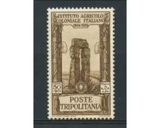 1930/31 - LOTTO/14967 - TRIPOLITANIA - 50+20 CENT. ISTITUTO  AGRICOLO - LING.