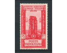 1930/31 - LOTTO/14969 -  TRIPOLITANIA - 5+1 LIRA  ISTITUTO AGRICOLO - LING.