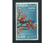 1956 - LOTTO/14991 - SOMALIA AFIS - 1 CENT. FIORI - SOPRASTAMPA SAGGIO - NUOVO