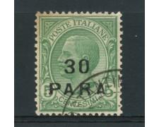 1922 - LOTTO/14924 - COSTANTINOPOLI  - 30 PARA SU 5 CENT. VERDE  - USATO