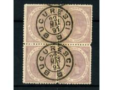 1891 - LOTTO/15003 - ROMANIA - 3 B. VIOLETTO  25° ANNIVERSARIO - QUARTINA  USATA