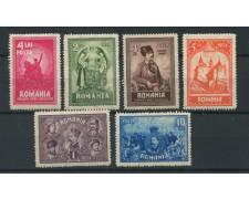 1929 - LOTTO/15004 - ROMANIA - ANNESSIONE TRANSYLVANIA  6v. - LING.