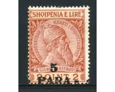 1914 - LOTTO/15058 - ALBANIA -  5 PARA SU 2 QINT - NUOVO