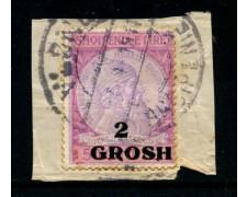 1914 - LOTTO/15063 - ALBANIA - 2 Gr. su 50 QINT. LILLA - USATO SU FRAMMENTO