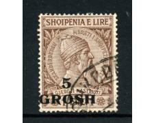 1914 - LOTTO/15064 - ALBANIA - 5 Gr. su 1 F. SEPPIA - USATO
