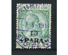 1914 - LOTTO/15065 - ALBANIA - 10 Pa. SU 5 Q. VERDE - USATO