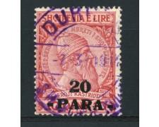 1914 - LOTTO/15066 - ALBANIA- 20 Pa. SU 10 Q. ROSSO - USATO