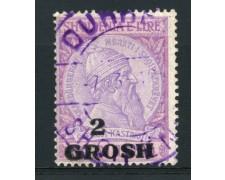 1914 - LOTTO/15068 - ALBANIA - 2 Gr. su 50q. LILLA - USATO